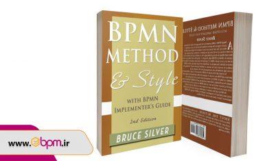 سبک و روش BPMN