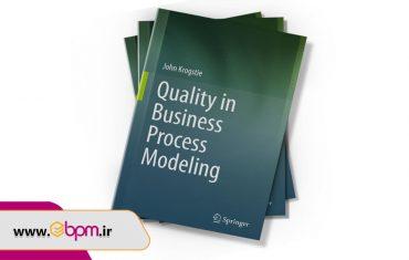 کیفیت در مدلسازی فرایند
